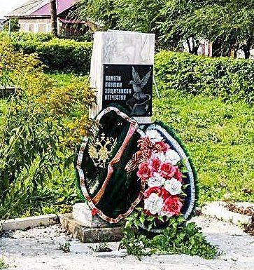 г. Заринск. Памятник павшим защитникам Отечества в годы войны.