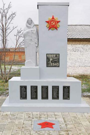 с. Новодраченино Заринского р-на. Памятник воинам, погибшим в годы войны.