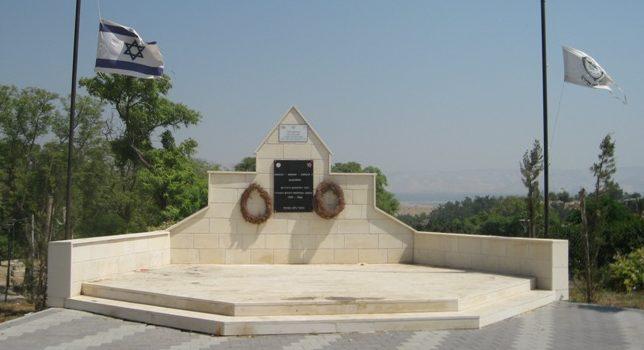 Памятник воинам - евреям - борцам с нацизмом.