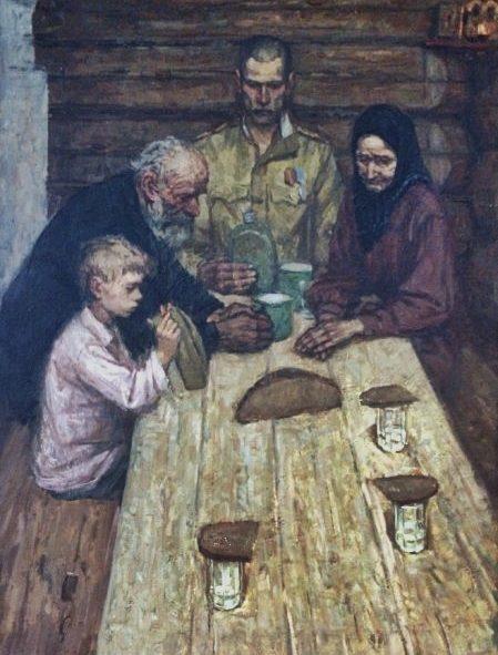 Бондаренко Юрий. Семья.