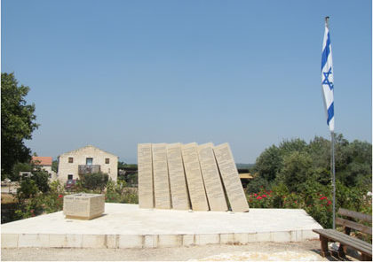 г. Бейт-Лехем. Монумент был открыт в 2006 году в память о евреях, погибших в годы Второй мировой войны.