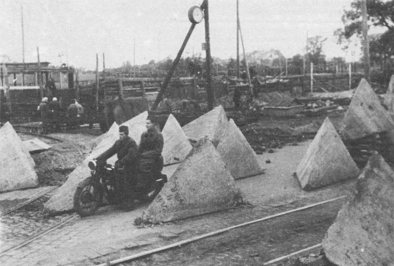 Ленинград. 1941 г.