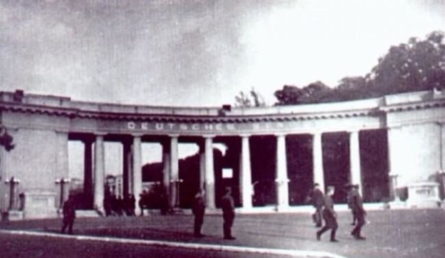 Стадион Динамо. 1942 г.