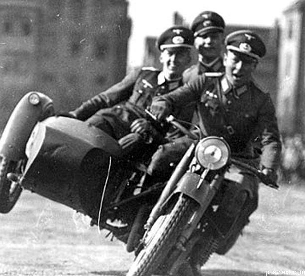 Харьков. 1941 г.