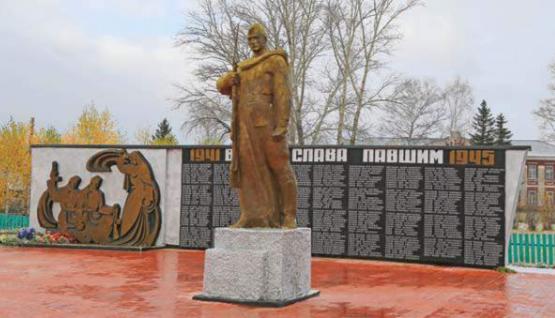 с. Первомайское. Мемориал воинам, погибшим в годы Великой Отечественной войны.