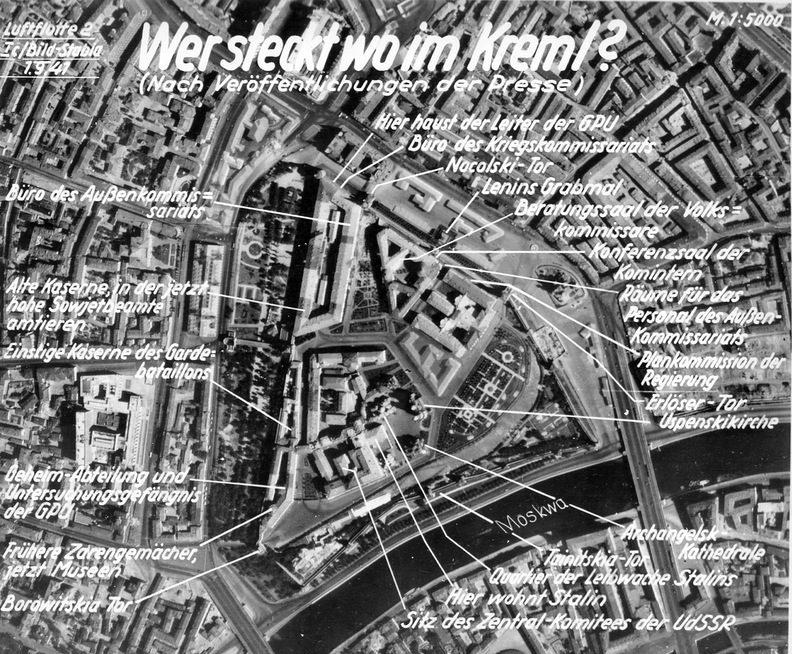 Немецкая аэрофотосъемка с указанием объектов Кремля по состоянию на 1 сентября 1941 г.
