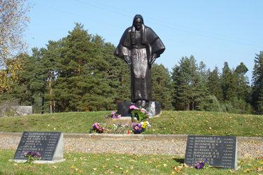 Памятник «Скорбящая мать».