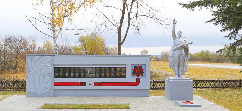 с. Мартыново Ельцовского р-на. Памятник воинам, погибшим в годы войны.
