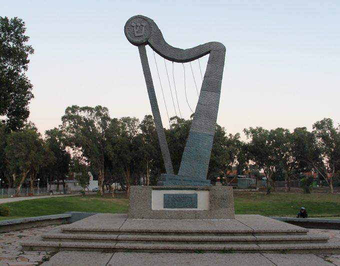 г. Кирьят-Гат. Памятник жертвам Холокоста.