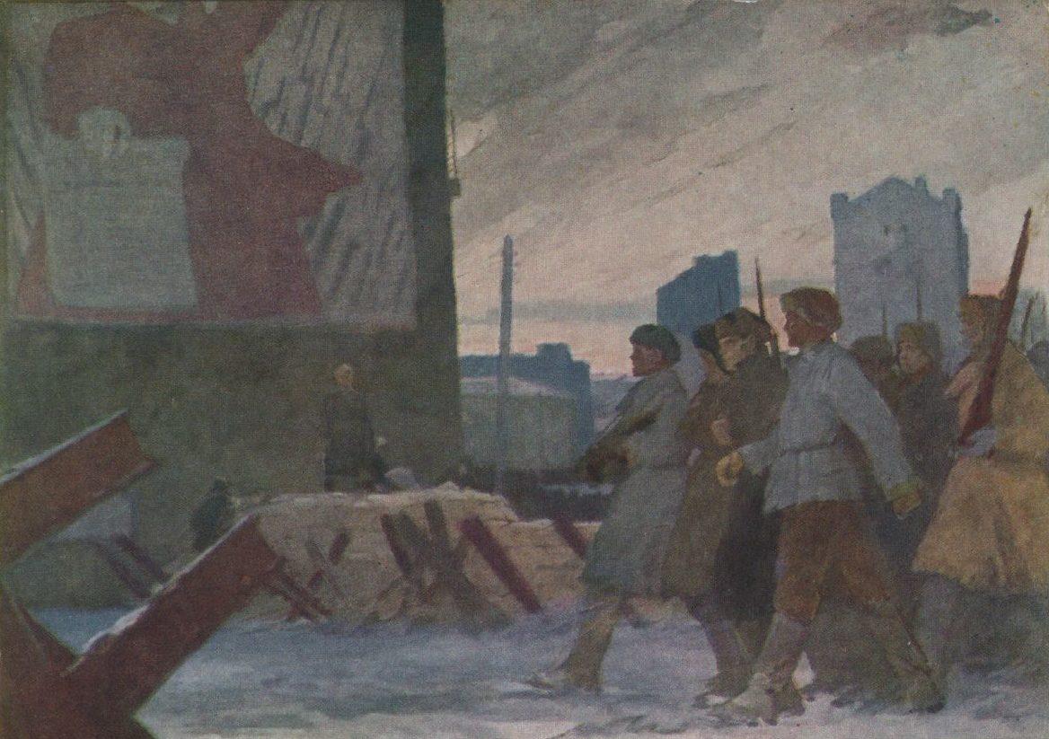 Агапов И. 1941 год.