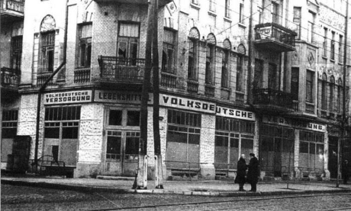 Продуктовый магазин для фольксдойче, улица Большая Житомирская, 40.