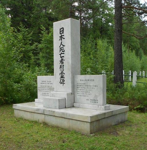 Памятник японским военнопленным в Черногорске, Хакасия.