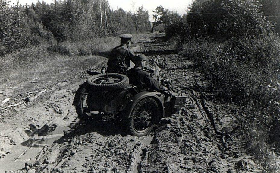 Бездорожье. 1942 г.