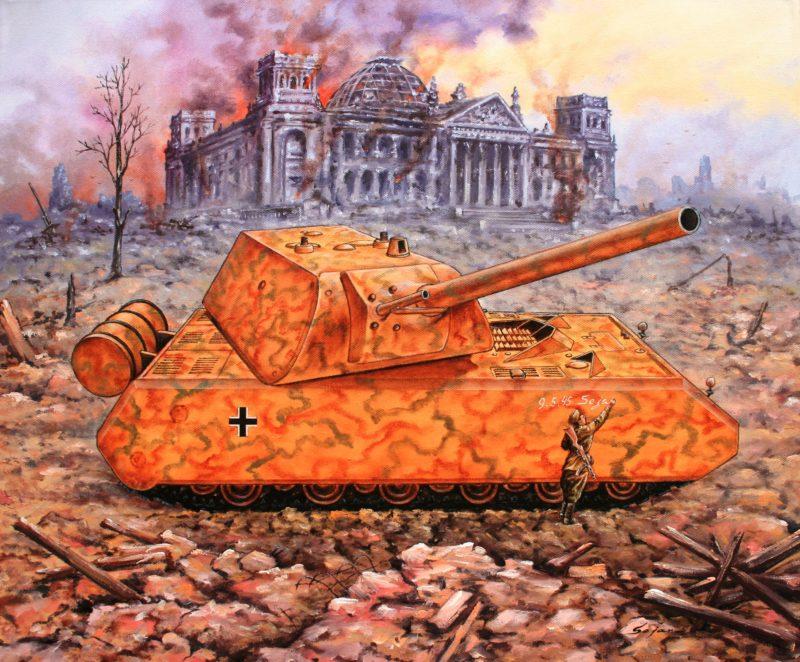 Бекиров Сеяр. Танк Panzerkampfwagen VIII «Maus».