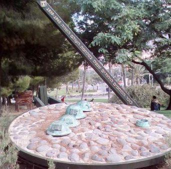 Памятник еврейским солдатам.