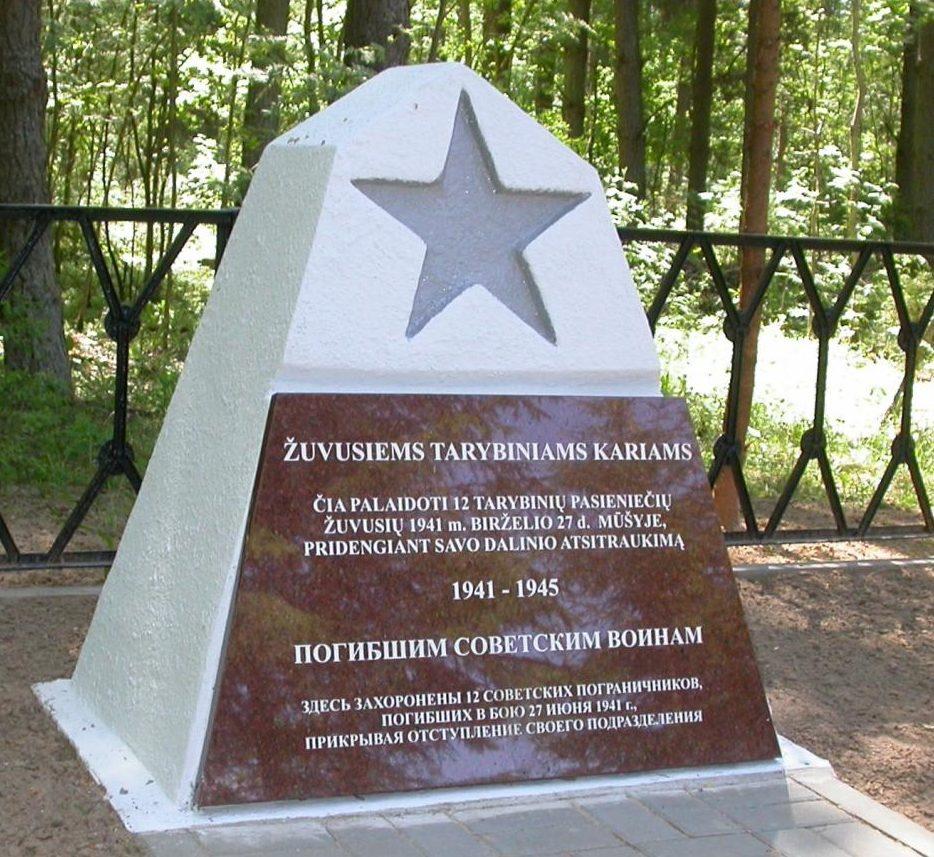 п. Шилюшкяй Рокишкского р-на. Памятник на братской могиле, в которой похоронено 12 пограничников, погибших 27 июня 1941 года.