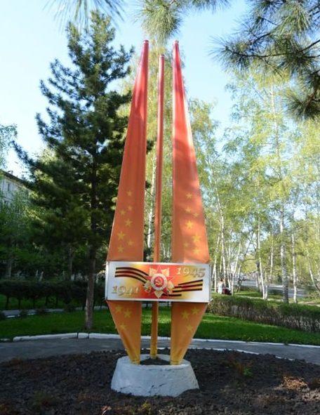 г. Барнаул. Мемориал в честь 40-летия Великой Победы, установлен в 1985 году на ул. Георгиева, 32.