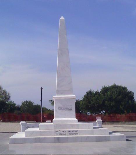п. Кесария. Обелиск установлен в память об итальянских евреях, погибших в годы Катастрофы, и итальянцах, спасавших евреев в годы Второй мировой войны.
