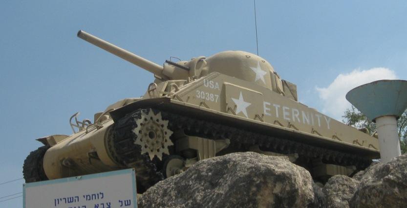 Американский танк «Шерман» М-3.