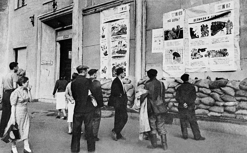 Окна ТАСС. Осень, 1942 г.