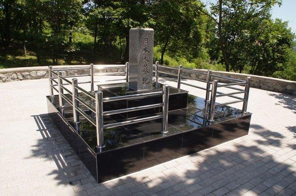 Памятники в Находке.