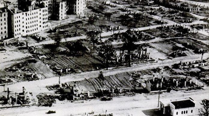 Руины по улице Красной. 22 сентября 1941 г.