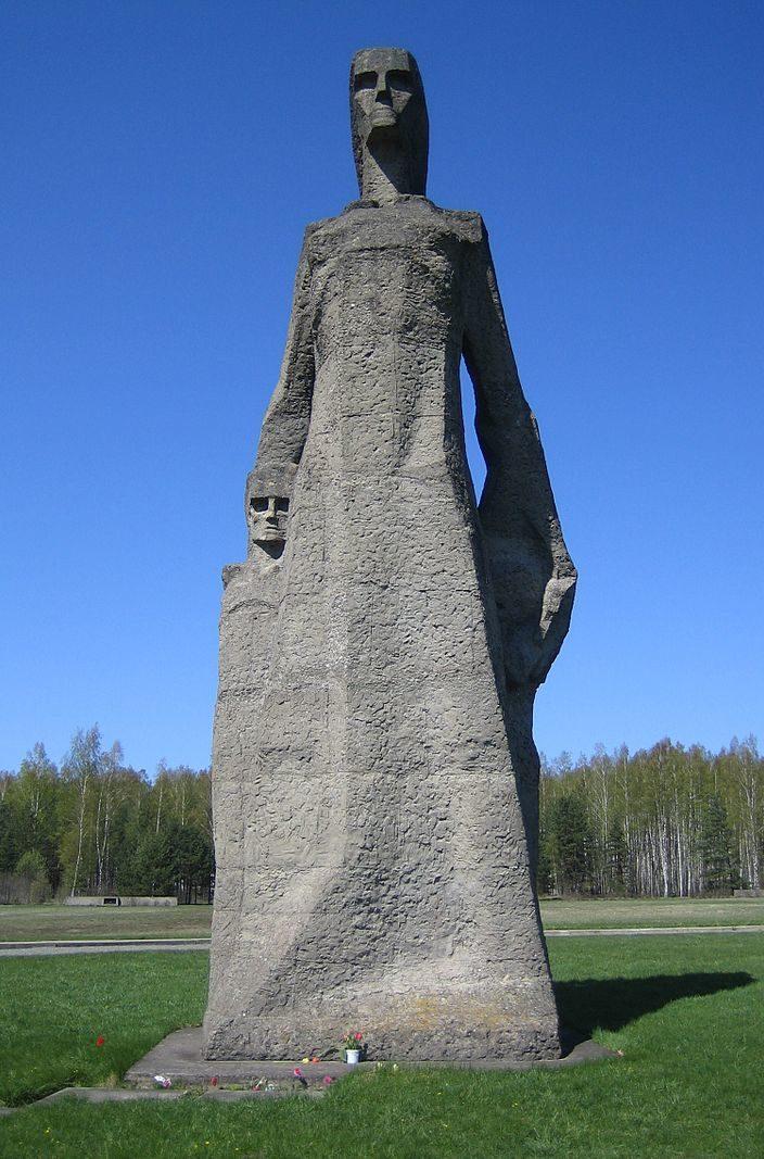 Скульптура «Мать».