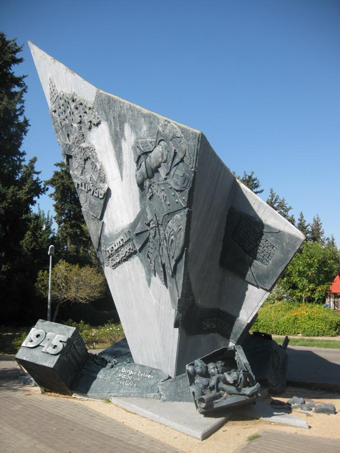 г. Хайфа. Памятник воинам - евреям Второй мировой войны.