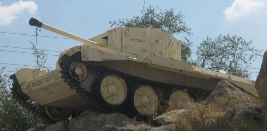 Английский танк «Кромвель».