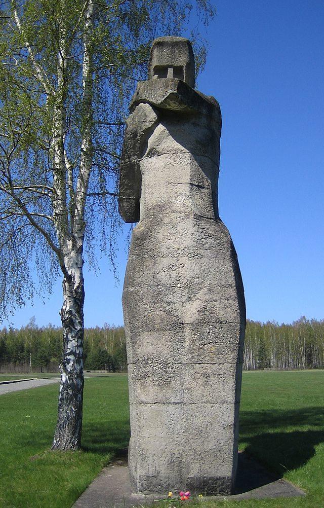 Скульптура «Униженная».