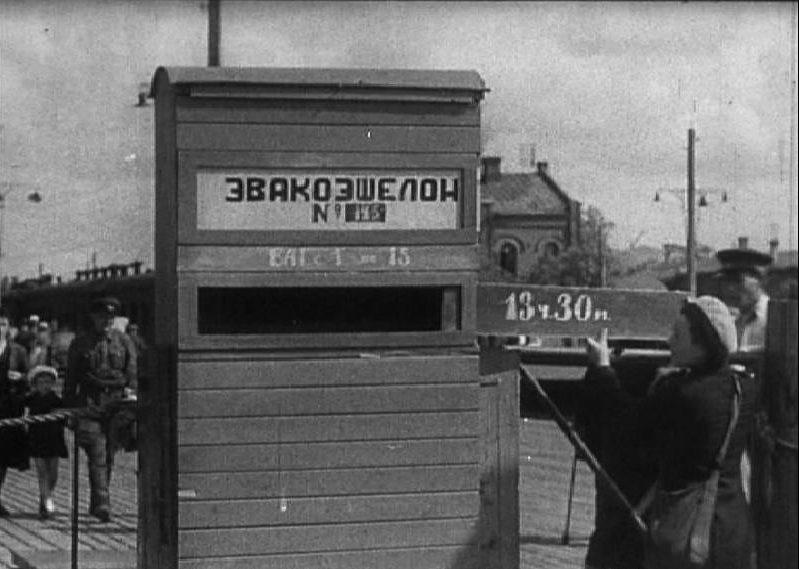 В ожидании эвакуационного эшелона на Казанском вокзале. Сентябрь 1941 г.