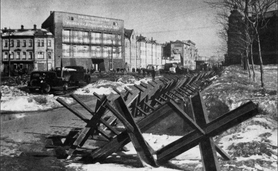 Заграждения на Красной Пресне. Зима, 1942 г.