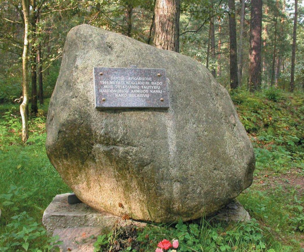 Памятный камень погибшим советским воинам.