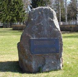 Памятный камень в честь 321-й стрелковой дивизии.