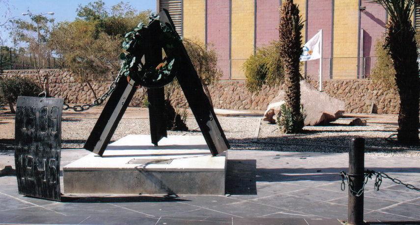 г. Эйлат в парке Фрадкина. Памятник воинам- евреям, погибшим во Второй мировой войне.