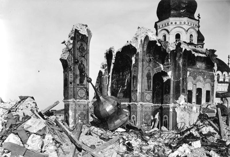 Успенский собор Киево-Печерской лавры. Ноябрь 1941 г.