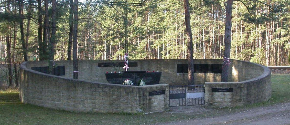 Польское мемориальное кладбище.