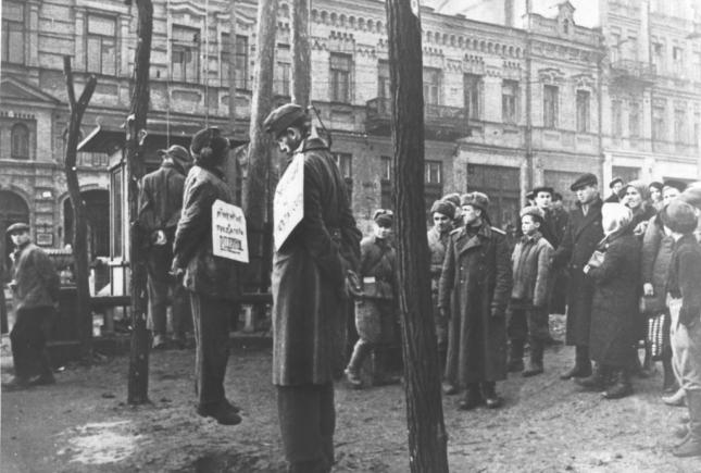 Виселица на бульваре Шевченко. 1942 г.