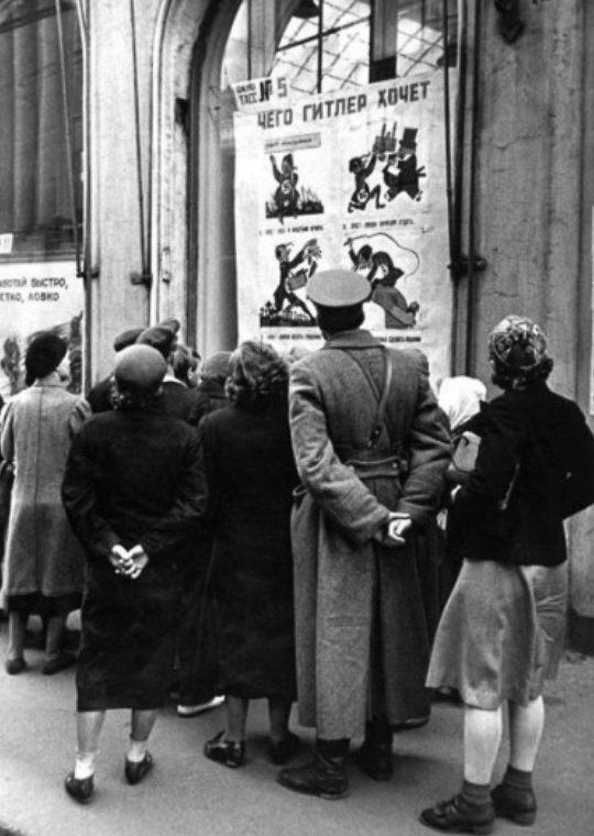 Москвичи изучают агитацию. Осень, 1941 г.
