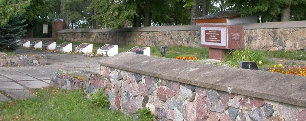 г. Рамигала Паневежского р-на. Братская могила по улице Панявежег, в которой похоронено 164 воина 2-й гвардейской армии, погибших 26 июля 1944 года.