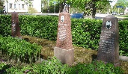 г. Балдоне. Воинские захоронения по улице Ригас, где похоронено 3 советских воина.