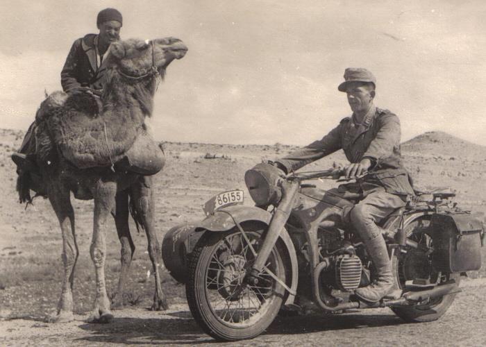 Африка. 1941 г.