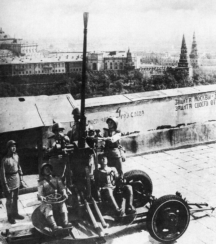 Зенитная установка на крыше Библиотеки им. Ленина. Весна, 1942 г.