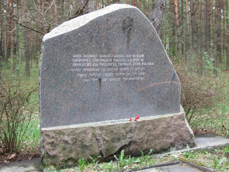 Памятник на могиле евреев с фабрики «Кайлис».