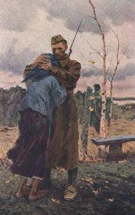 Васильев Георгий. Встреча.
