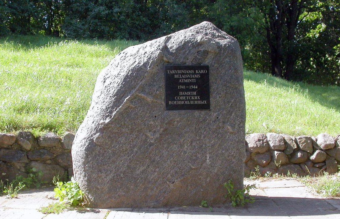г. Шяуляй. Памятник по улице Лаздину у православного кладбища военнопленным, погибшим в 1942–1944 годах.