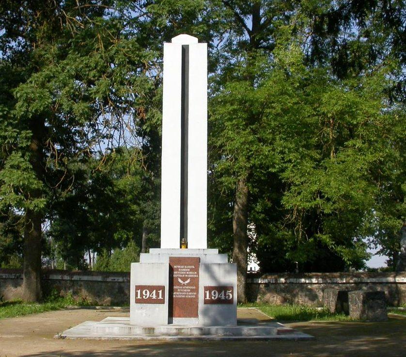 г. Йонишкелис Пасальского р-на. Братская могила напротив средней школы, в которой похоронено 16 советских солдат.
