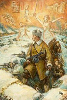 Hoyer Hermann Otto. У Сталинграда.