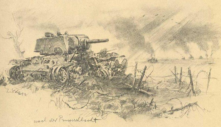 Liska Hans. Подбитый танк.