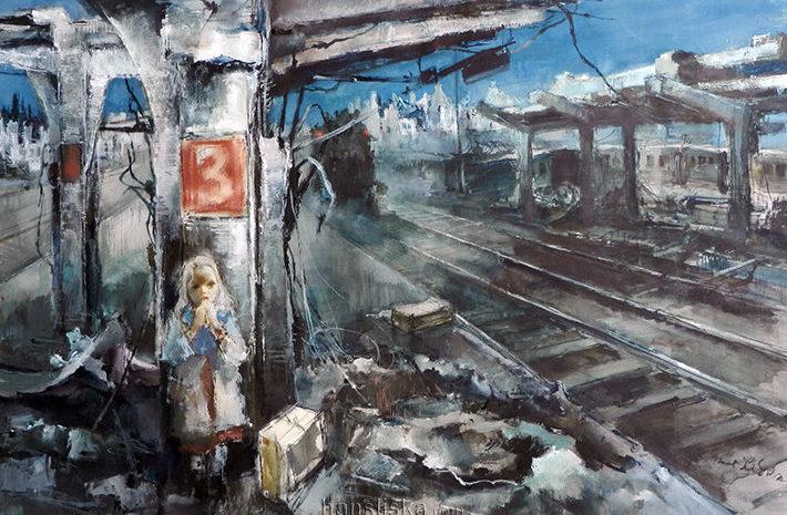 Liska Hans. Станция.